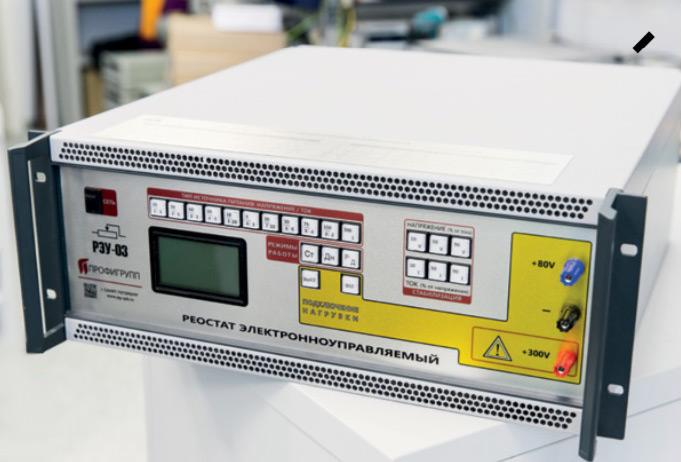 Реостат электронно-управляемый РЭУ-03